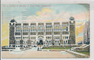 Gymnasium, College of the City of New York, NYC