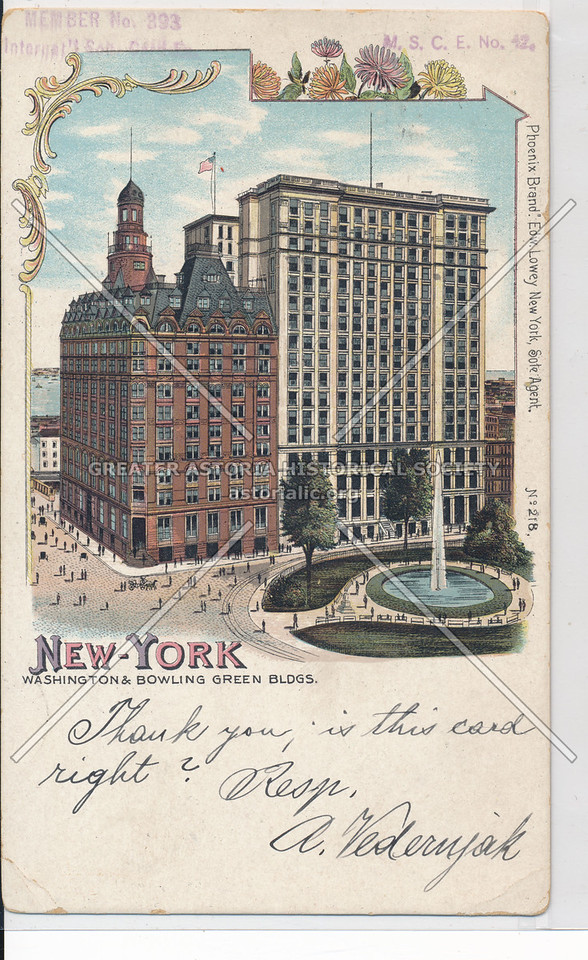 Washington & Bowling Green Buildings, NYC