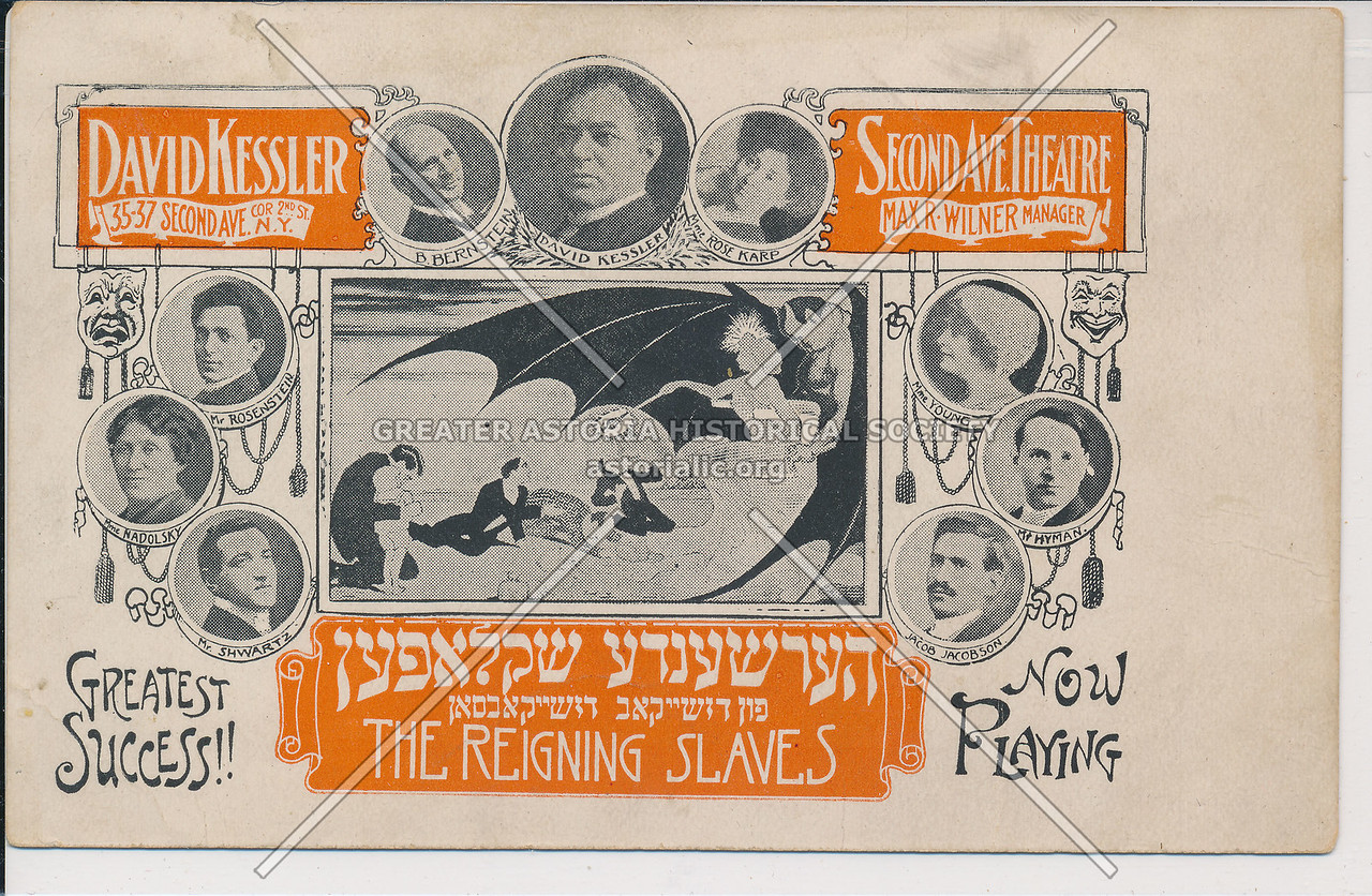 Yiddish Theater, 35 2nd Ave, NYC