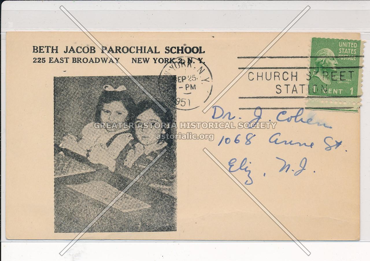 Beth Jacob Parochial School, 225 E B'way, NYC