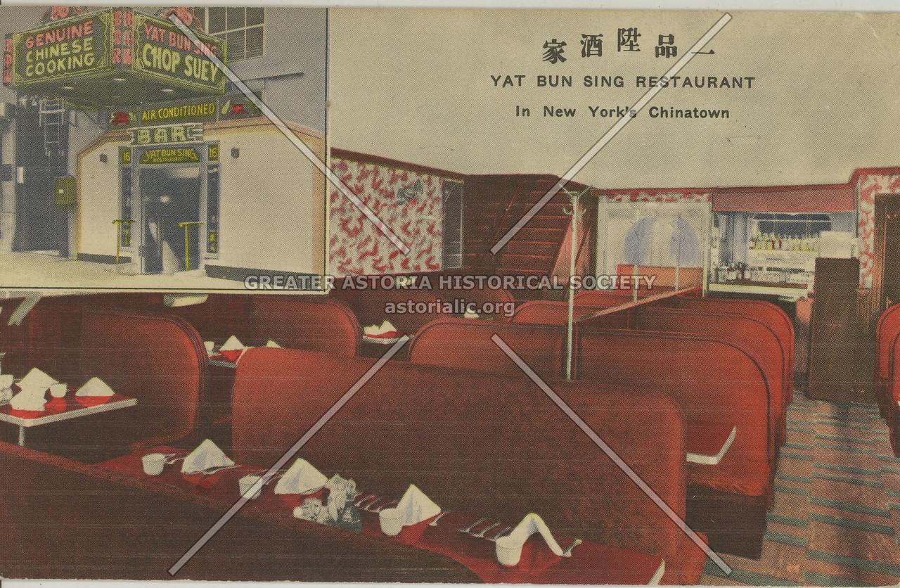 Yat Bun Sing Restaurant, 16 Mott St, Chinatown (1955)