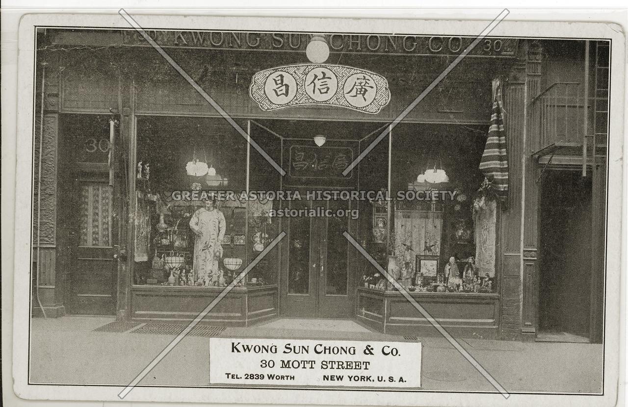 Kwong Sun Chong Co, 30 Mott Street, Chinatown