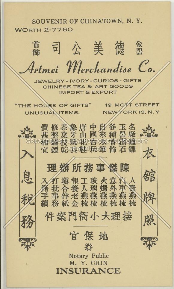 Artmei Merchandise, Chinatown