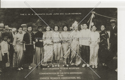 CWA Drama Club, Chinese Woman's Assoc, NYC