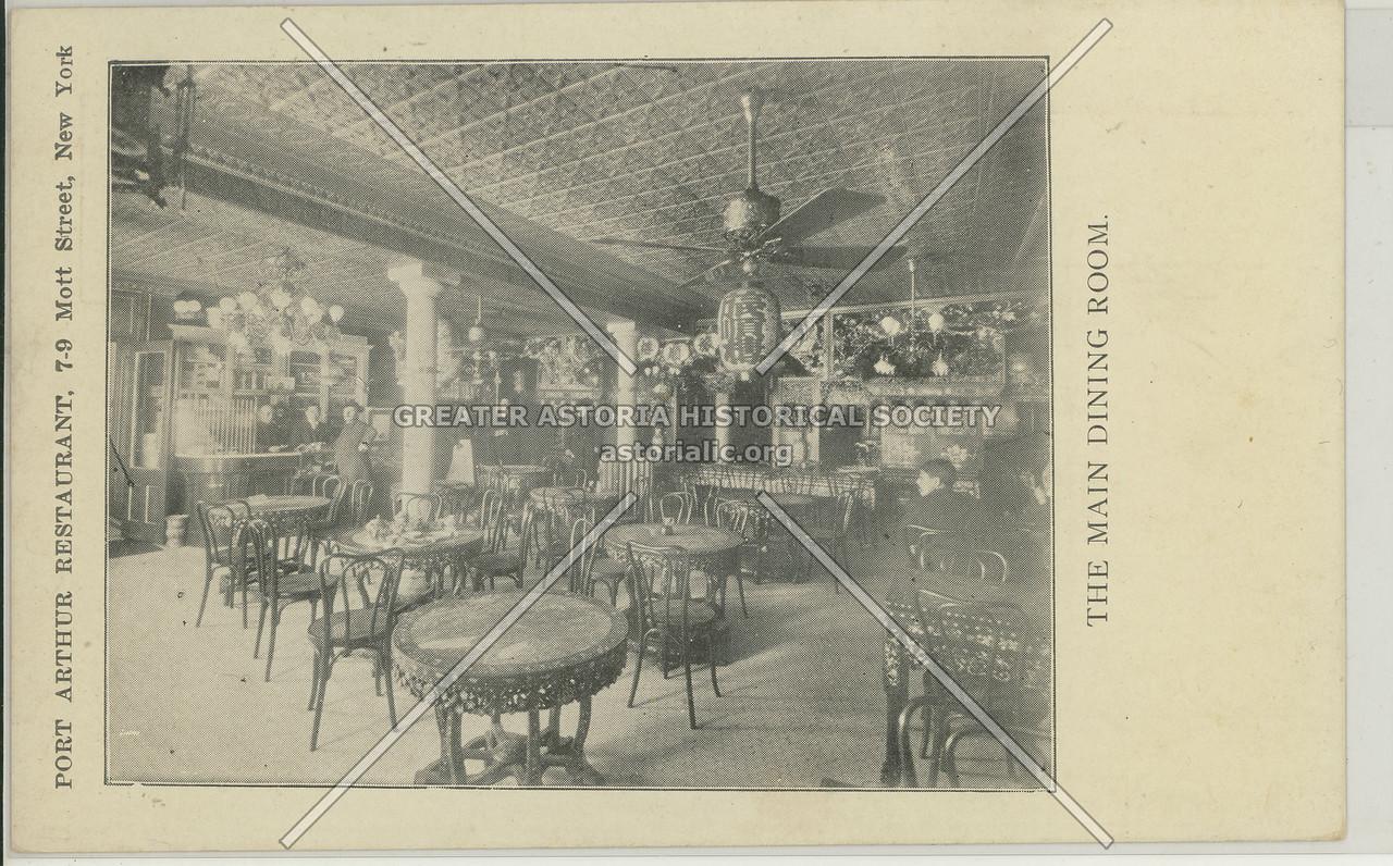 Port Arthur Restaurant, Main Dining Room, 7 Mott St, Chinatown