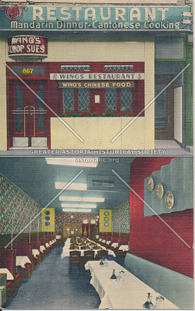 Wing's Chinese Restaurant, 867 Flatbush Ave
