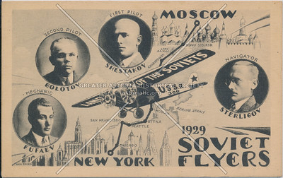 1929 Soviet Flyers, NY.