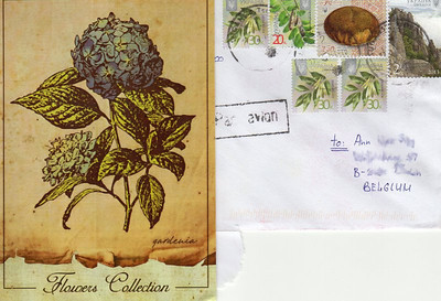 Cards with Beautiful Stamps