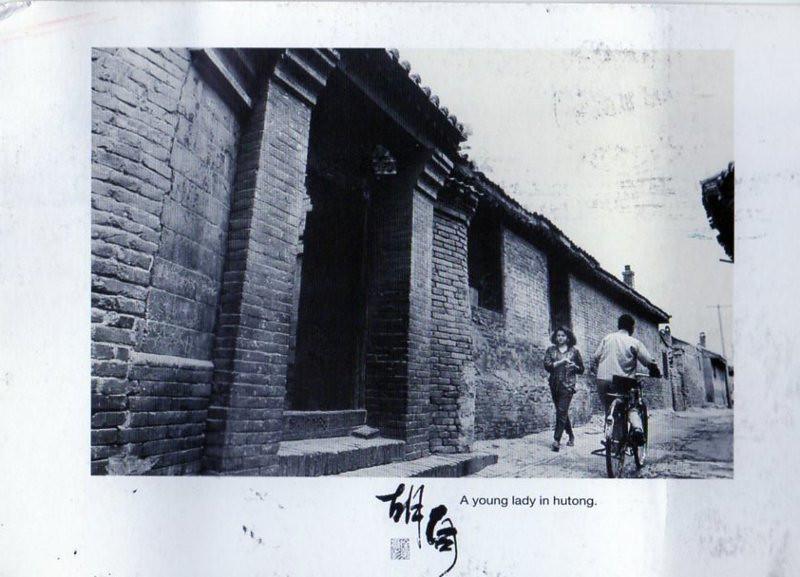A young lady in hutong | Xu Yong