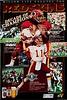 1992 Miller Lite Redskins Poster