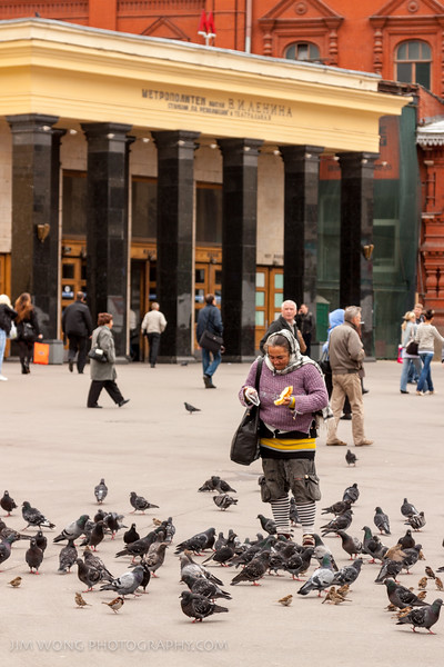Bird lady, Moscow