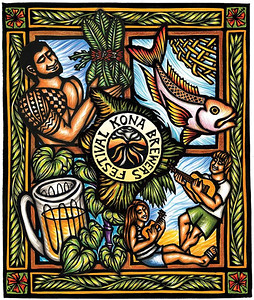 21st Annual Kona Brewers Festival