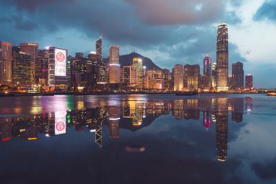 Beboy 45 Hong-Kong