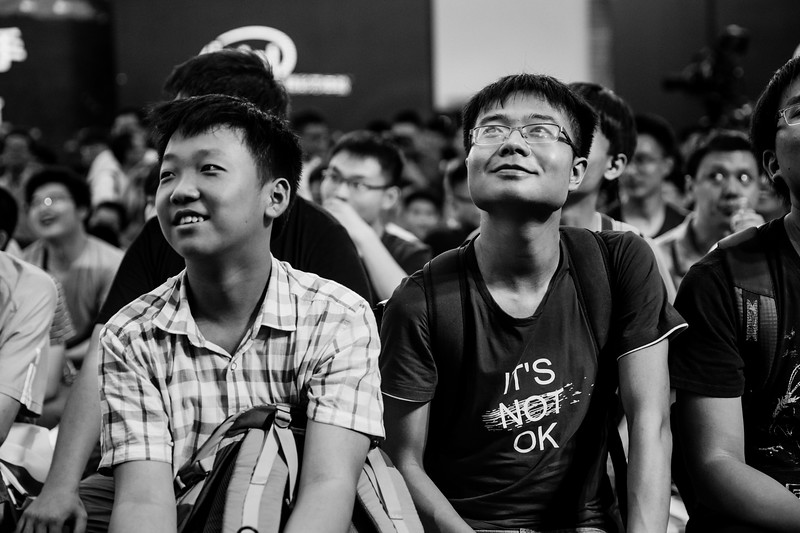 The crowd of the Intel Extreme Masters Shanghai 2017
