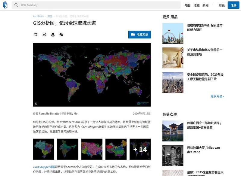 ArchDaily China