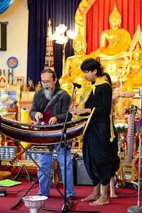 Moradokmai Thai Plays
