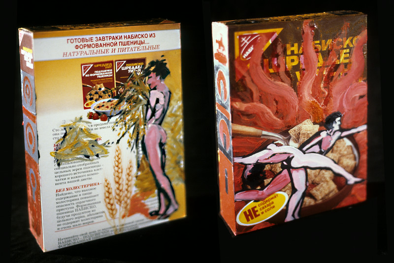 "Made with Free Spirits (front & back view). Oil paint on cardboard cereal box, 10"" x 3"" x 8"", 1986."