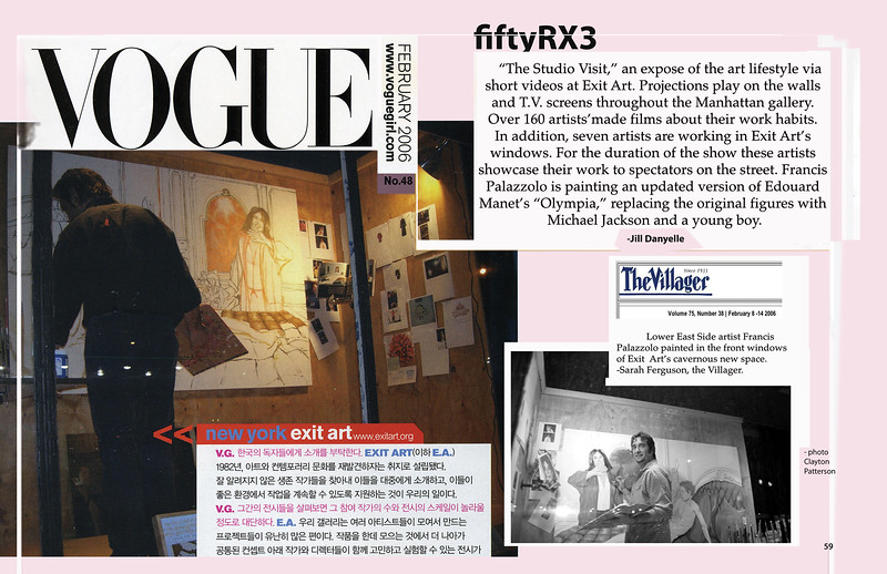 "Exhibition Review: ""Studio Visit,"" AP photo, Voguegirl, No. 48, February, p.48, 2006."
