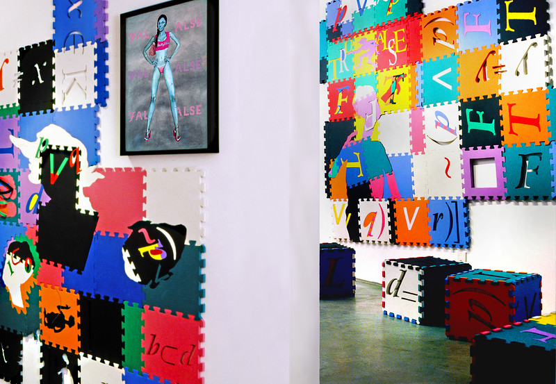 """Enterance into """"MetaphorLogicPlay"""" at the Proposition, viewed from exhibit room 1."""