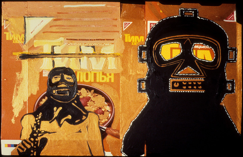 """S&M Treat With Every Box (part 1 the collapsed box version). Oil paint on cardboard cereal box, 10"""" x 3"""" x 8"""", 1986."""