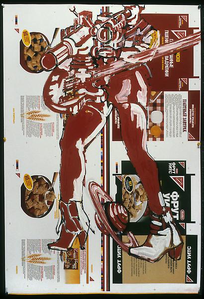 "S.U.-U.S. Rocks Your World (part 2). Oil paint on cardboard cereal box printers proof, 32"" x 48"", 1986."