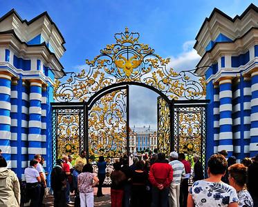 Entrance gate to the Summer Palace (Katherine Palace)