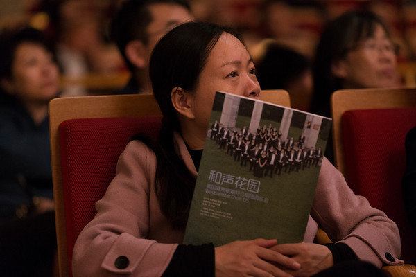 The Westminster Choir's final concert at the Forbidden City Concert Hall entranced the audience.
