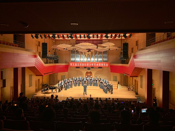 Concert at Golden Sail Concert Hall.