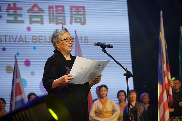 Professor Lingfen Wu chaired the festival and welcomed all of the participating choirs to Beijing.