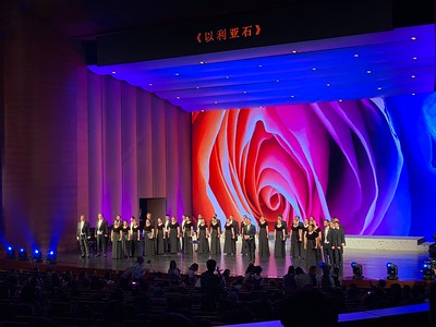 Final Festival Concert at Tsinghua University.