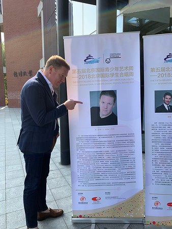 Hey, I know that guy!  Professor Joe Miller prepares to present a lecture at Tsinghua University as part of the Festival.