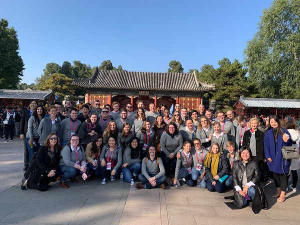 Ready to tour the Summer Palace.