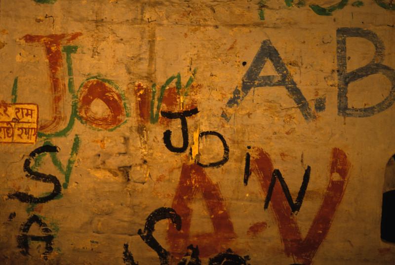 L1732 Graffiti. Rishikesh