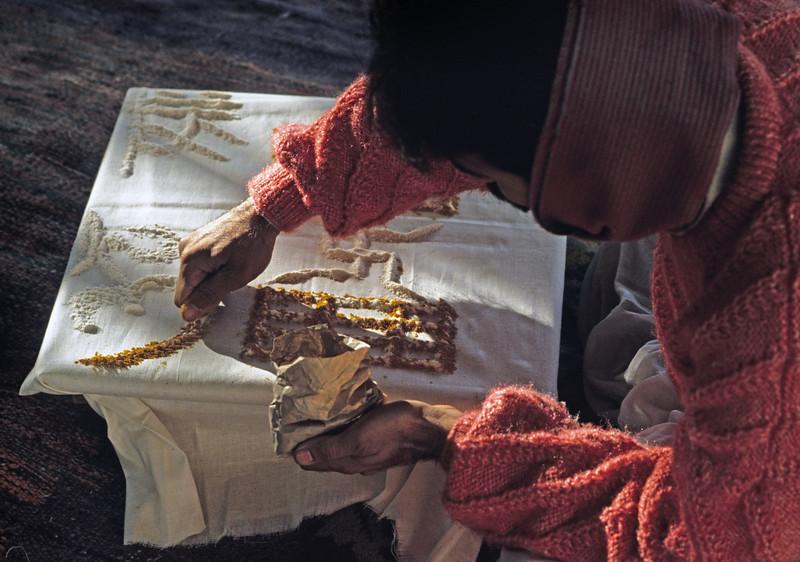 L1618 Preparation for Vedic Ceremony