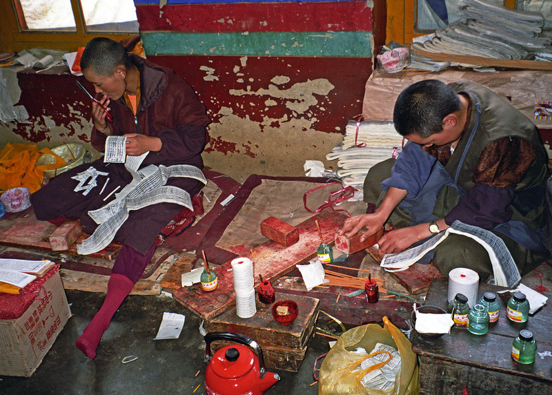 L2279 Rolling mantras to be placed in statues. Lhasa, Tibet