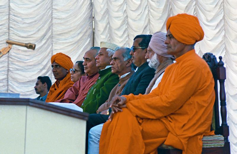 L2962 Jolly Grant Hospital dedication. Swami Rama, et al.