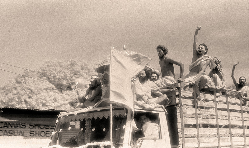 L2196 1998 Kumbha Mela, Hardwar. infrared