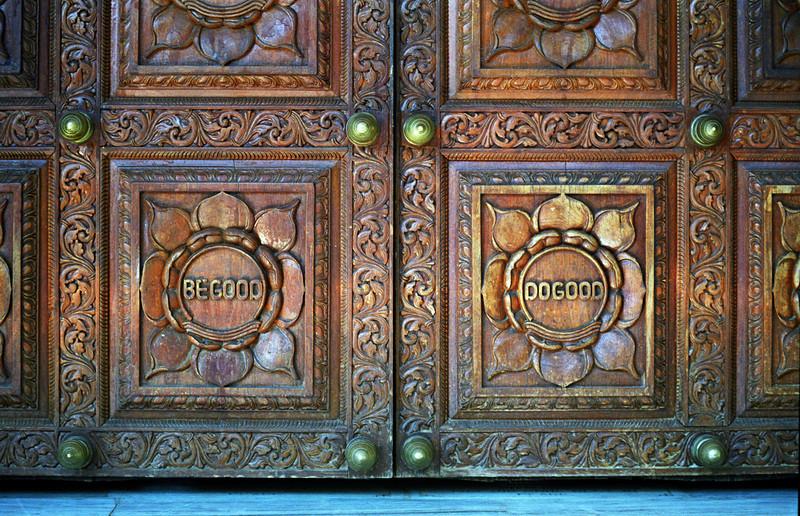 L2811 Door design. Sivananda Ashram, Rishikesh