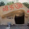 L1319 Temple in Ganges flood area near Laxman Jhula. Rishikesh.