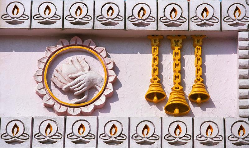 L2809 Design, Divine Life Society, Rishikesh