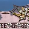 L2810 Design, Divine Life Society, Rishikesh