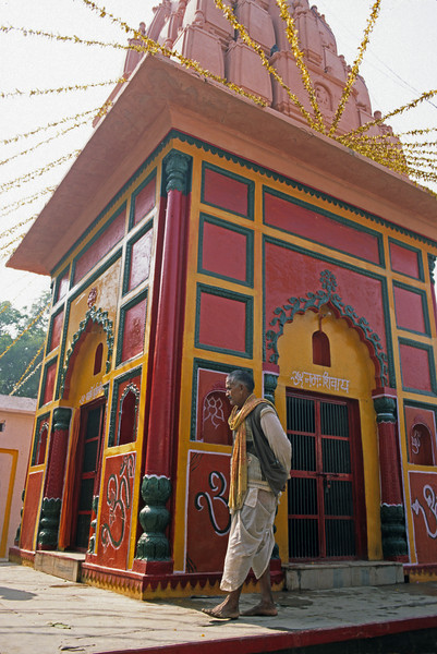 L1447 Neighborhood temple, Allahabad
