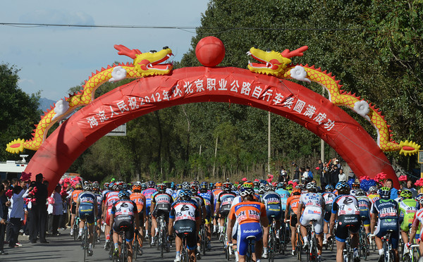 Watch out for those dragons - the Tour of Beijing is out in the countryside today...