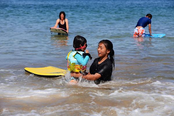 Kamaole Beach 10855