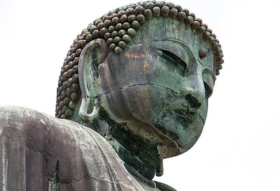 "Daibutsu ""Great Buddha"", Japan"