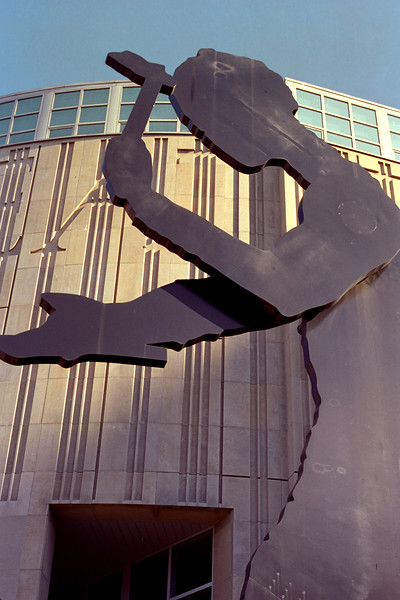 Seattle - Art Museum Sculpture