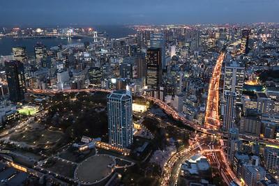 Tokyo, Japonia