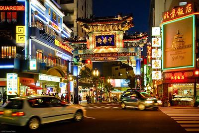 Entrance to Chinatown in Yokohama.