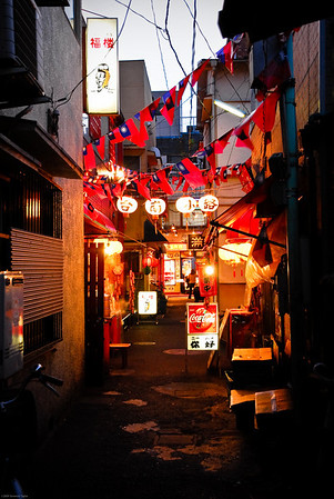 Taiwanese flags in an alley in Yokohama's Chinatown.
