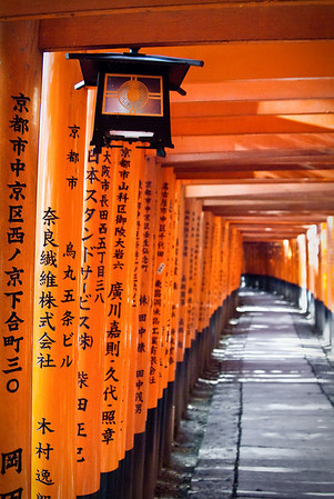 Lantern at Fushimi Inari Taisha Shrine, Kyoto.